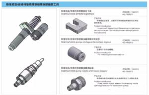 injector tool
