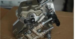 5264248 Bosch pumps